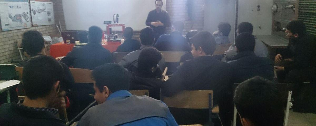 تصاویر برگزاری کارگاه آموزشی پرینتر سه بعدی در هنرستان آیت ا... طالقانی منطقه 5 تهران